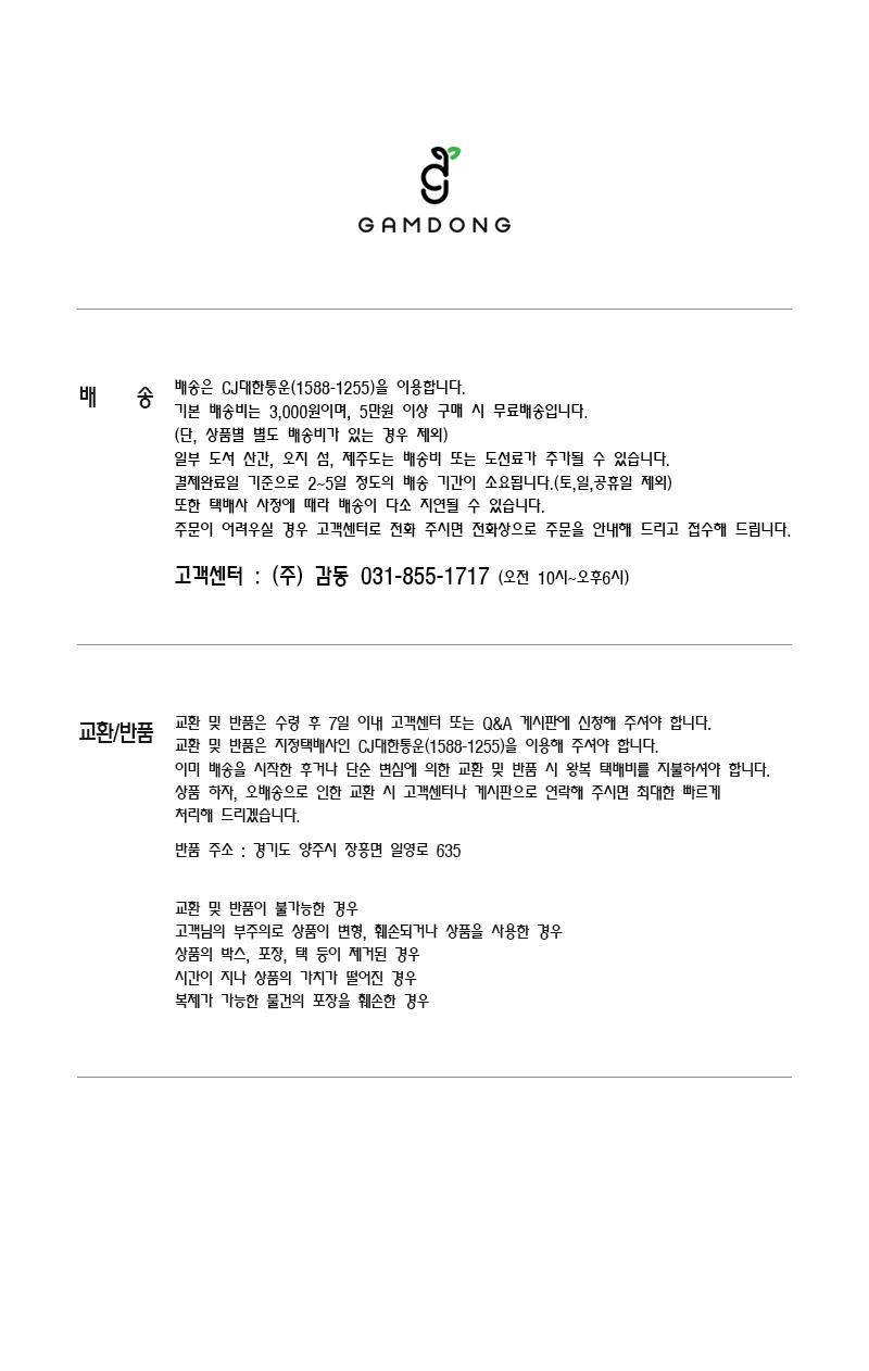 카네이션 플라워 용돈박스 - 감동샵, 14,310원, 플라워(생화), 꽃다발/꽃바구니