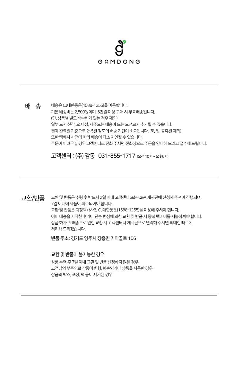 뽀글이 양모 크리스마스 양인형 - 감동샵, 3,900원, 장식품, 크리스마스소품