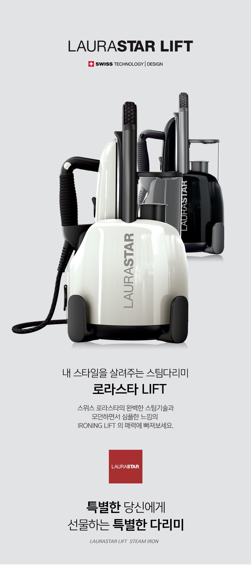 lift_02.jpg