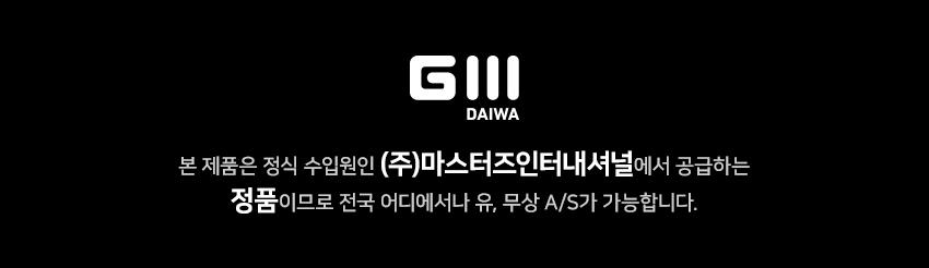 daiwa_gill.jpg