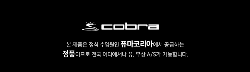 common_cobra.jpg