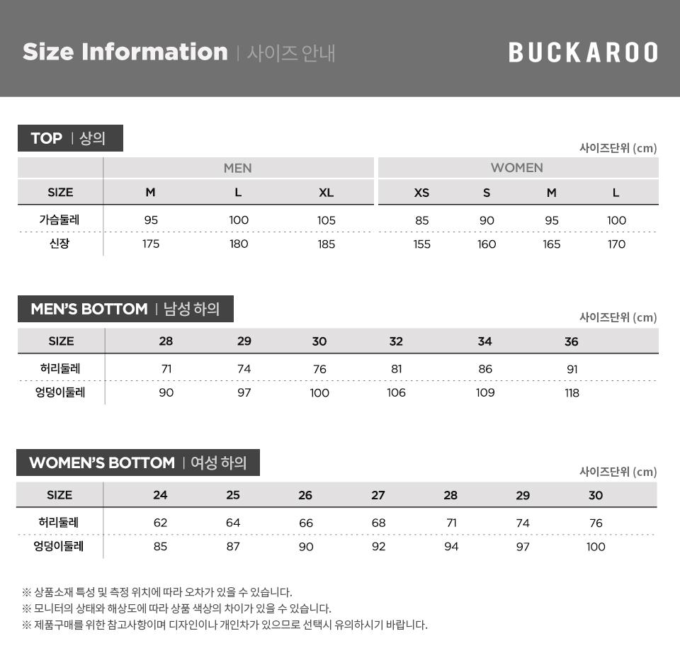 버커루(BUCKAROO) 유니 미니멀 금속장식 롱테일 볼캡 (B205AP360P)
