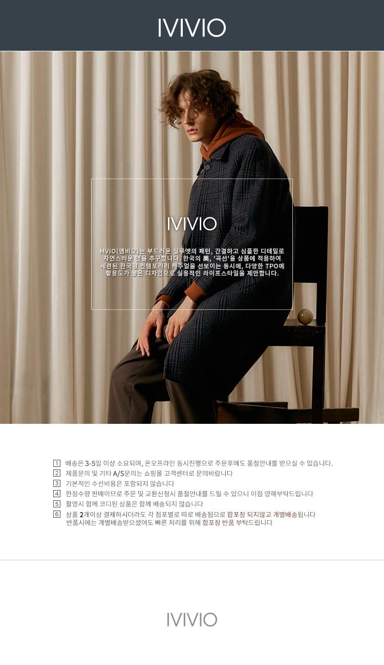 엠비오(MVIO) 카키 울 멜톤 오버 더블 코트