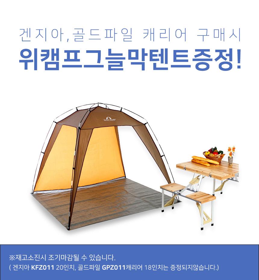 겐지아 KFZ-011 차콜 21+28형 3종세트 캐리어 여행가방 - 꼬뱅, 119,400원, 하드형, 중형(24형) 이하