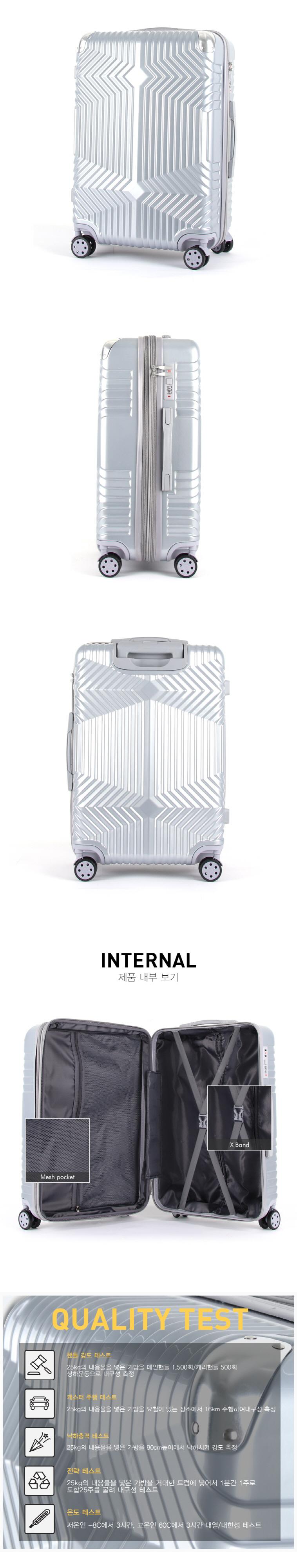 싸이노 다이아 로즈골드 24인치 하드캐리어 여행가방 - 꼬뱅, 120,000원, 하드형, 중형(24형) 이하