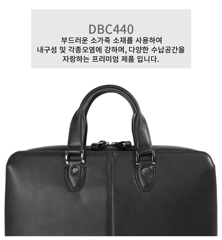 던롭 DBC440BR 브라운 가죽 서류가방 - 꼬뱅, 194,250원, 토트백, 가죽토트백