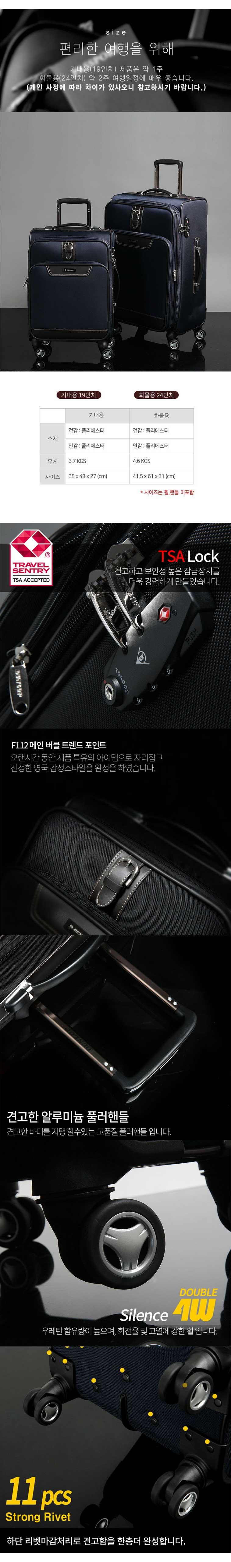 던롭 NF112 블랙 24인치 확장형 소프트 캐리어 - 꼬뱅, 169,000원, 하드형, 중형(24형) 이하