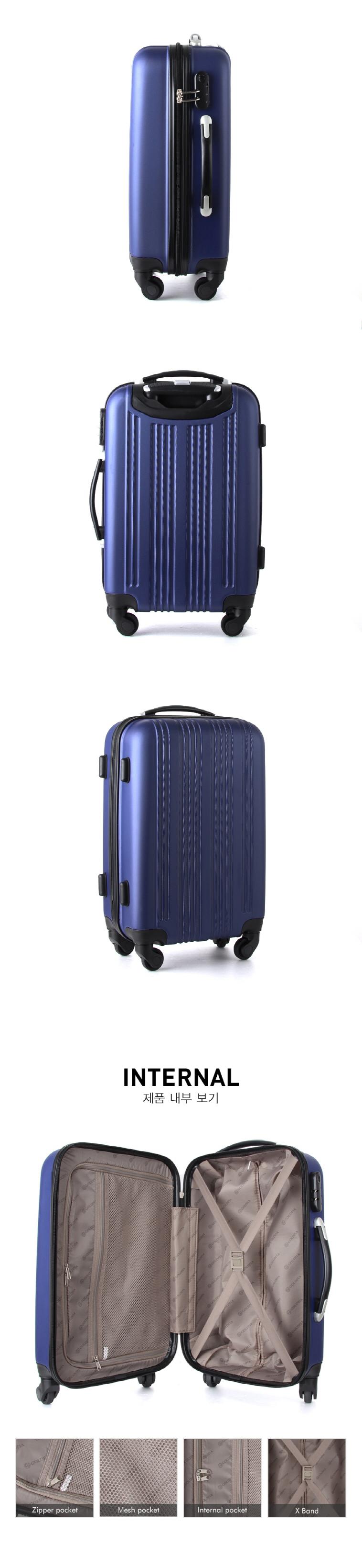오그램 레이저 네이비 20인치 하드캐리어 여행가방 - 꼬뱅, 48,600원, 하드형, 중형(24형) 이하