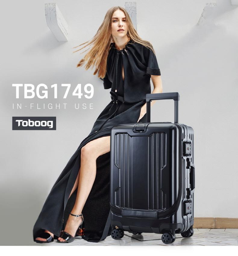 토부그 TBG 1749 로즈골드 20인치 하드캐리어 여행가방 - 꼬뱅, 99,000원, 하드형, 기내용(20형) 이하