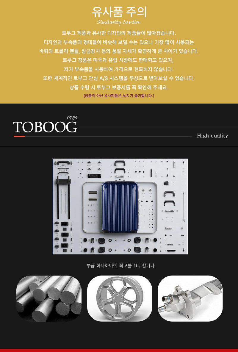 토부그 TBG426에디션 로즈골드 29형 수화물용 캐리어 여행가방 - 꼬뱅, 119,000원, 하드형, 대형(25형) 이상