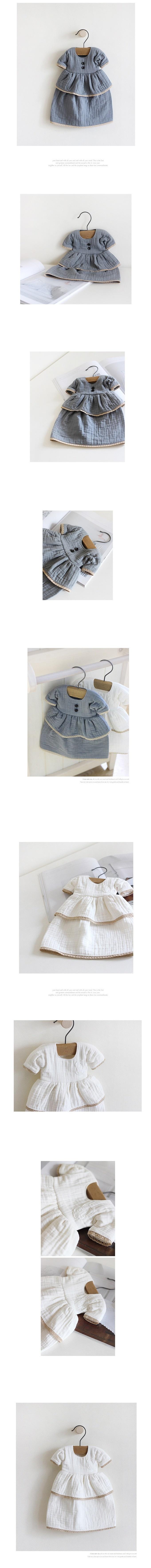 이중거즈 캉캉 주방수건 주방타올(2color) - 꾸미까, 13,800원, 주방장갑/주방타올, 주방타올