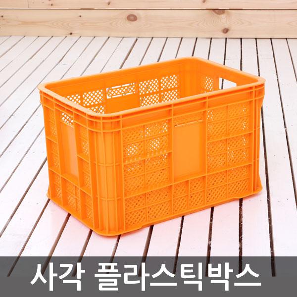 170403LFL0689 사각상자(녹색)/이사 이삿짐 택배박스 포장 상자 수납함 과일 수산물 청과