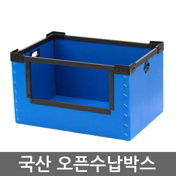 170403LFL0690 물류창고박스/오픈수납박스 다단적재가능 택배박스