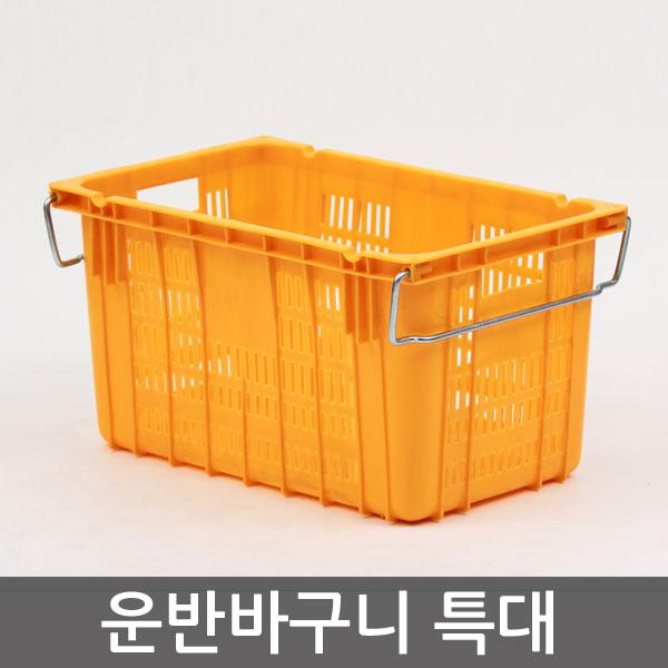 170403LFL0686 과일상자(노랑)/이사 이삿짐 택배박스 포장 상자 수납함 과일 수산물 청과