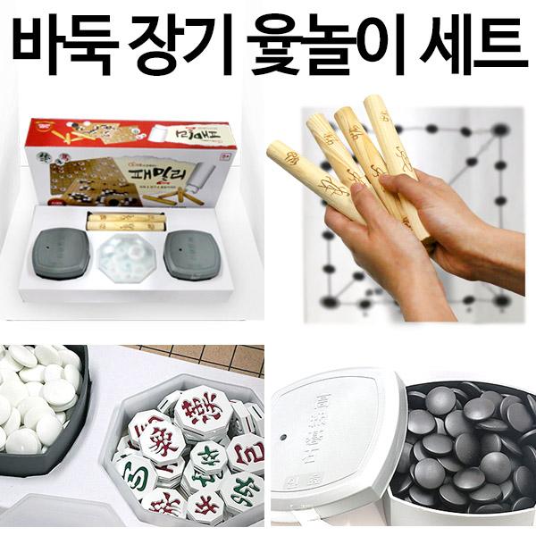 [굿키드]
