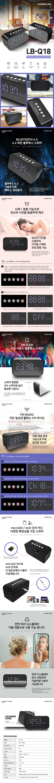 LB-Q18-Bluetooth-Speaker_191224.jpg