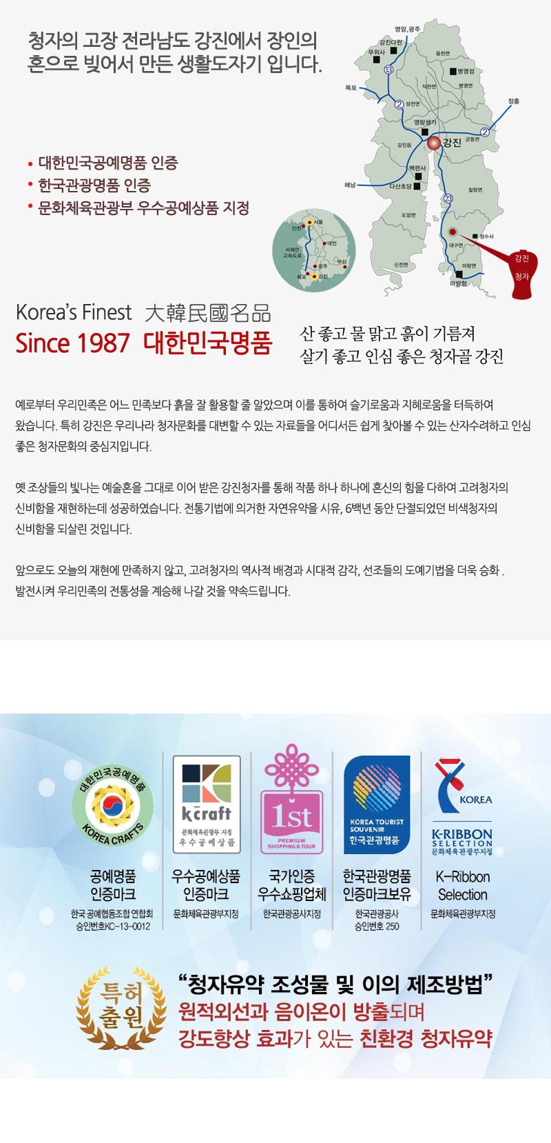 강진탐진청자 청자상감 운학문 3인 다기세트 소개