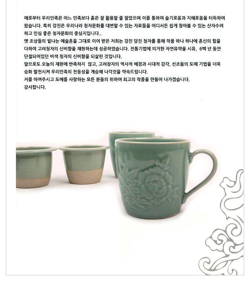 강진탐진청자 청자양각 모란문 2인 다기 소개