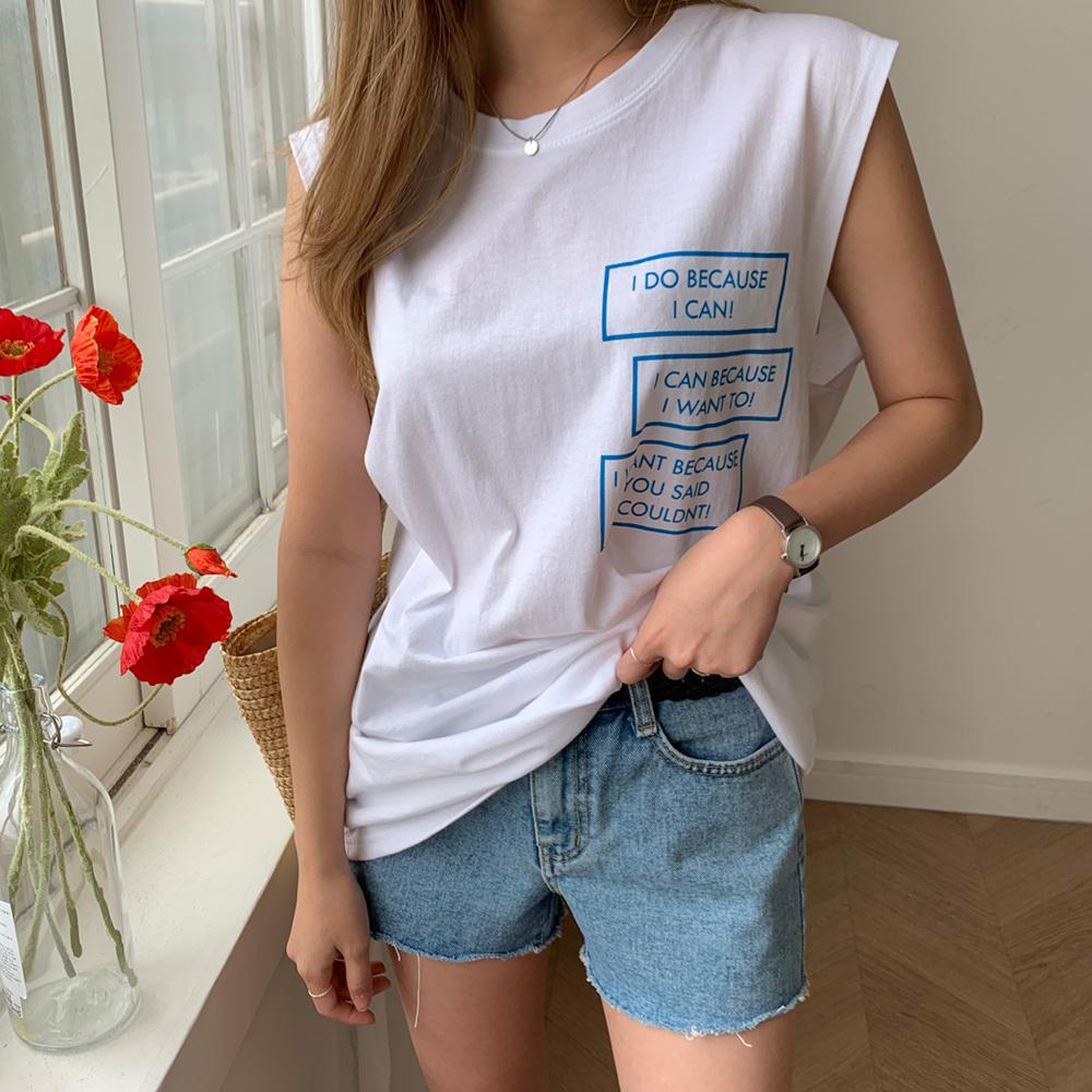 여성 민소매 레터링 얇은 루즈핏 티셔츠