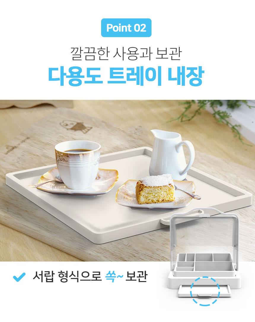 애니티클린 커피 차 수납 정리함 - 천하지엘씨, 44,000원, 주방수납용품, 바구니