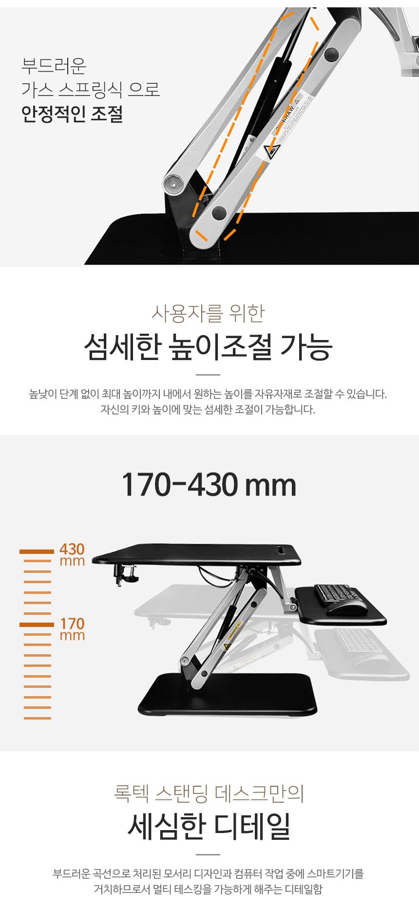 록텍 서서일하는 높이조절책상/MT103M - 천하지엘씨, 430,000원, 책상/의자, 컴퓨터/사무용 책상