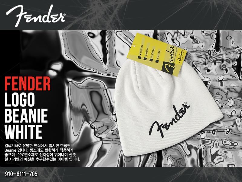 비니모자 Fender logo Beanie White 화이트 CAP j 비니 비니모자 캐주얼비니 방한비니 겨울비니 보온비니 패션비니 패션비니모자 스타일비니 멋진비니모자