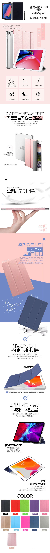 갤럭시탭A 8.0 2019 with S pen)클리어스마트케이스 - AZV, 15,000원, 케이스, 기타 갤럭시 제품