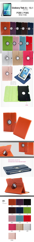 갤럭시탭A6 10.1 (with S pen)-스위처블케이스 - AZV, 13,000원, 케이스, 기타 갤럭시 제품