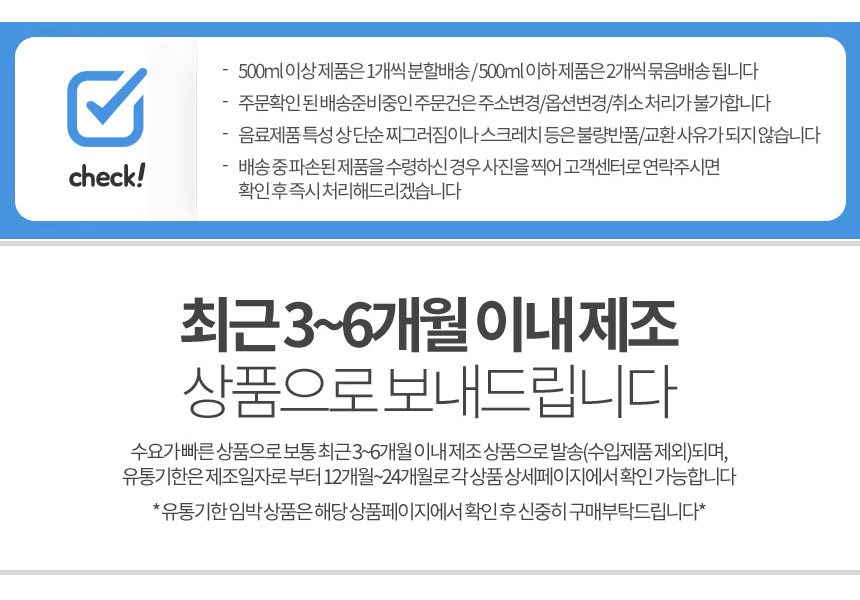 곰스스토어 - 소개