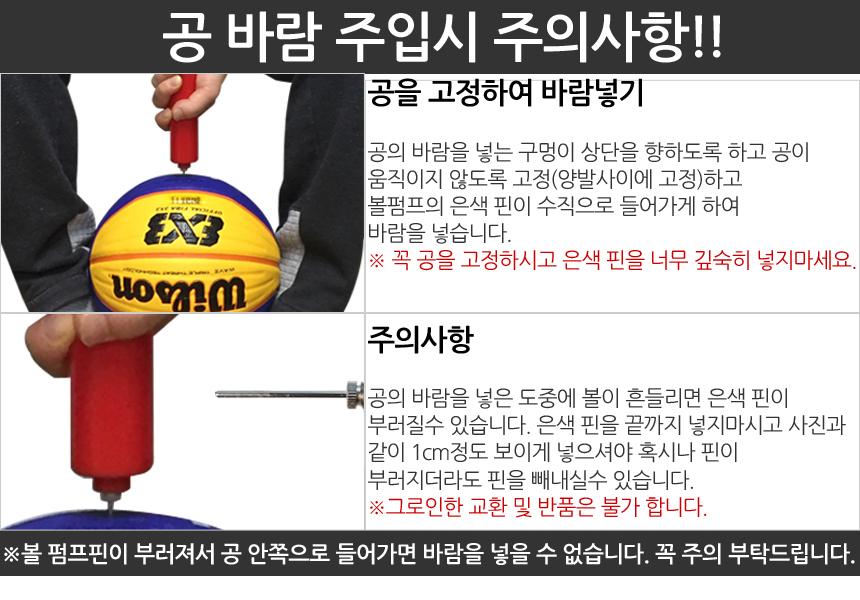 하이온스포츠 - 소개