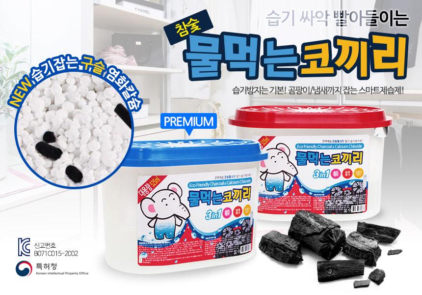 굿셀goodsell - 소개