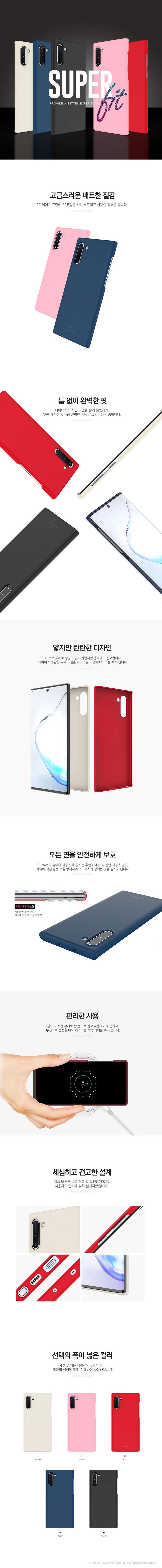 갤럭시 A90 5G 슈퍼 슬림 컬러 케이스 - 제네시스, 7,600원, 케이스, 기타 스마트폰