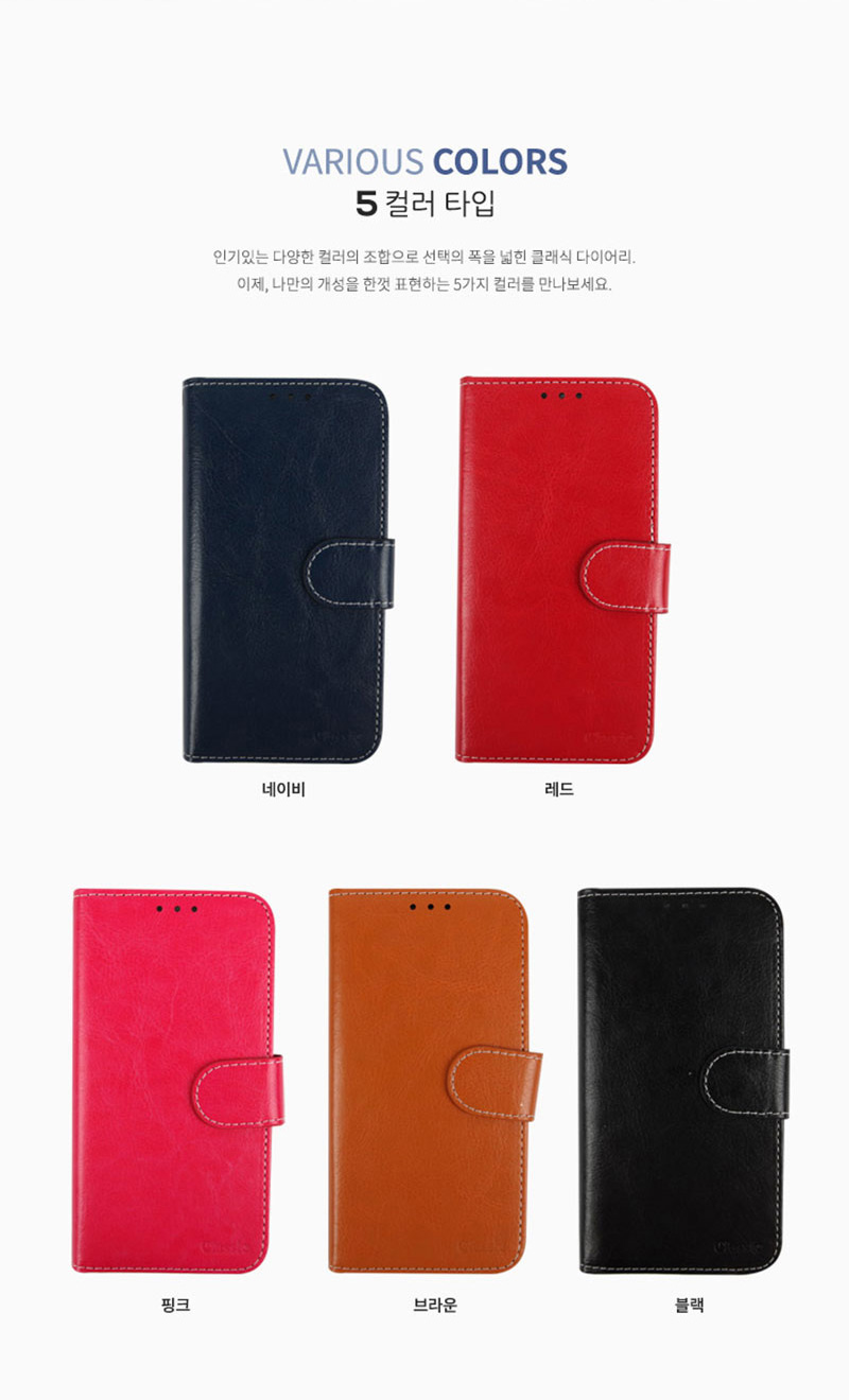 LG Q7 플러스 공용 클래식 다이어리 가죽 수납 케이스 - 제네시스, 11,900원, 케이스, 기타 스마트폰