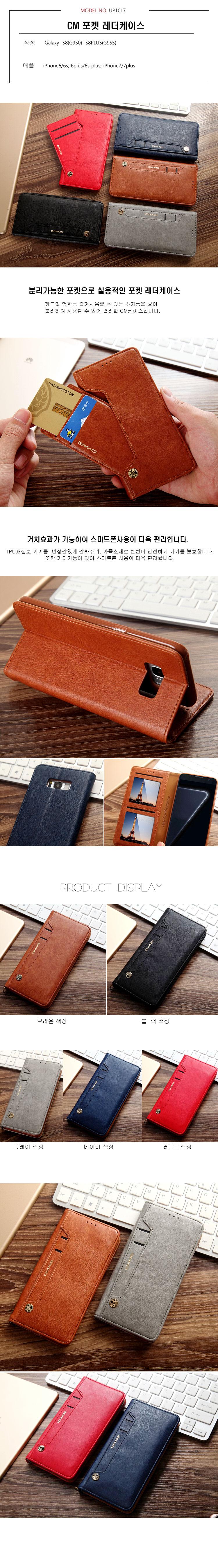 갤럭시s10 5g/s9/s8플러스/노트10/노트9/8/카드 지갑 - 유니커블, 10,800원, 케이스, 갤럭시S10