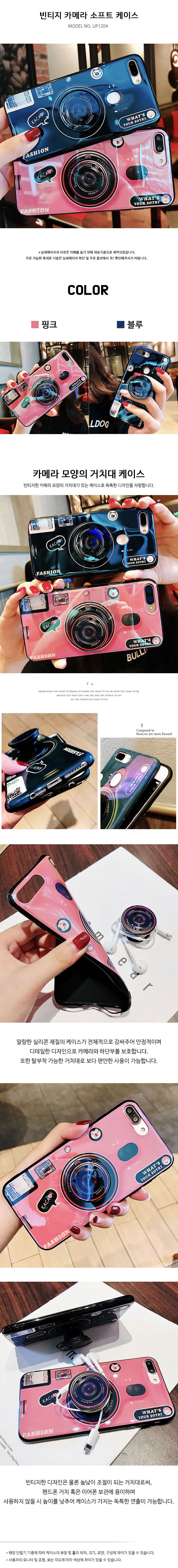 갤럭시S10 5G 노트10 S10플러스 카메라 그립톡 케이스 - 유니커블, 6,600원, 케이스, 갤럭시S10