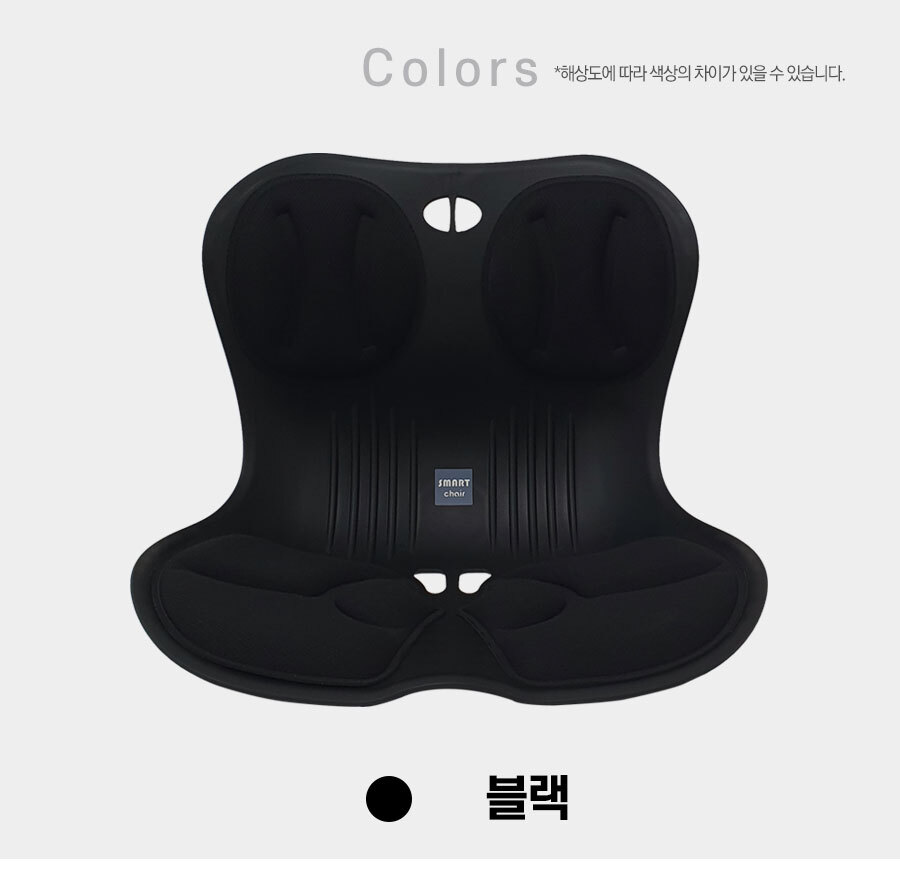 210617_smart_chair_03.jpg