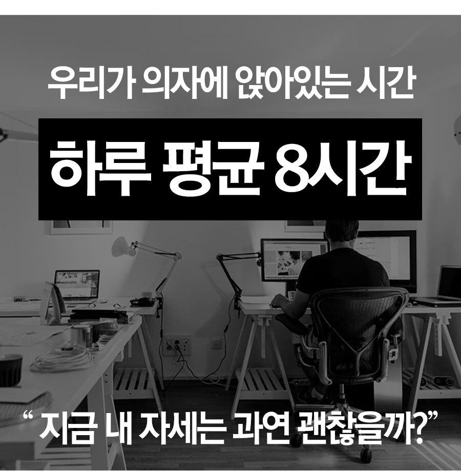 210617_smart_chair_04.jpg