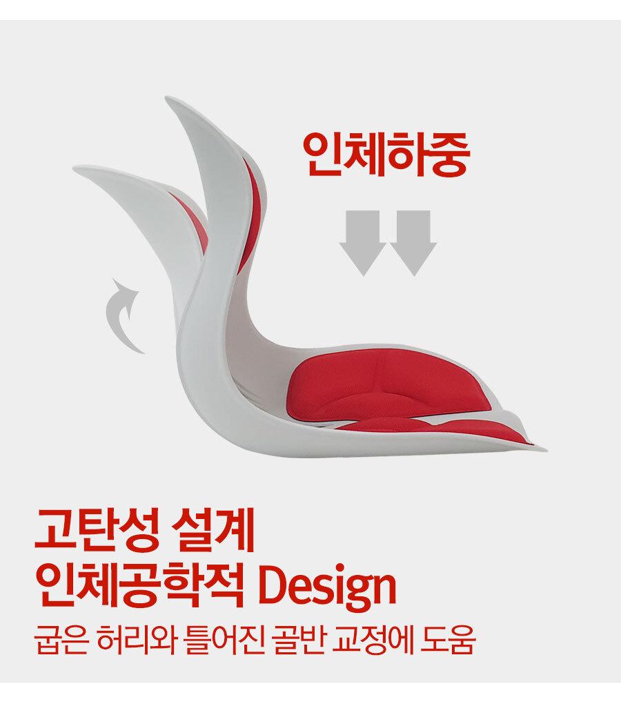 210617_smart_chair_06.jpg