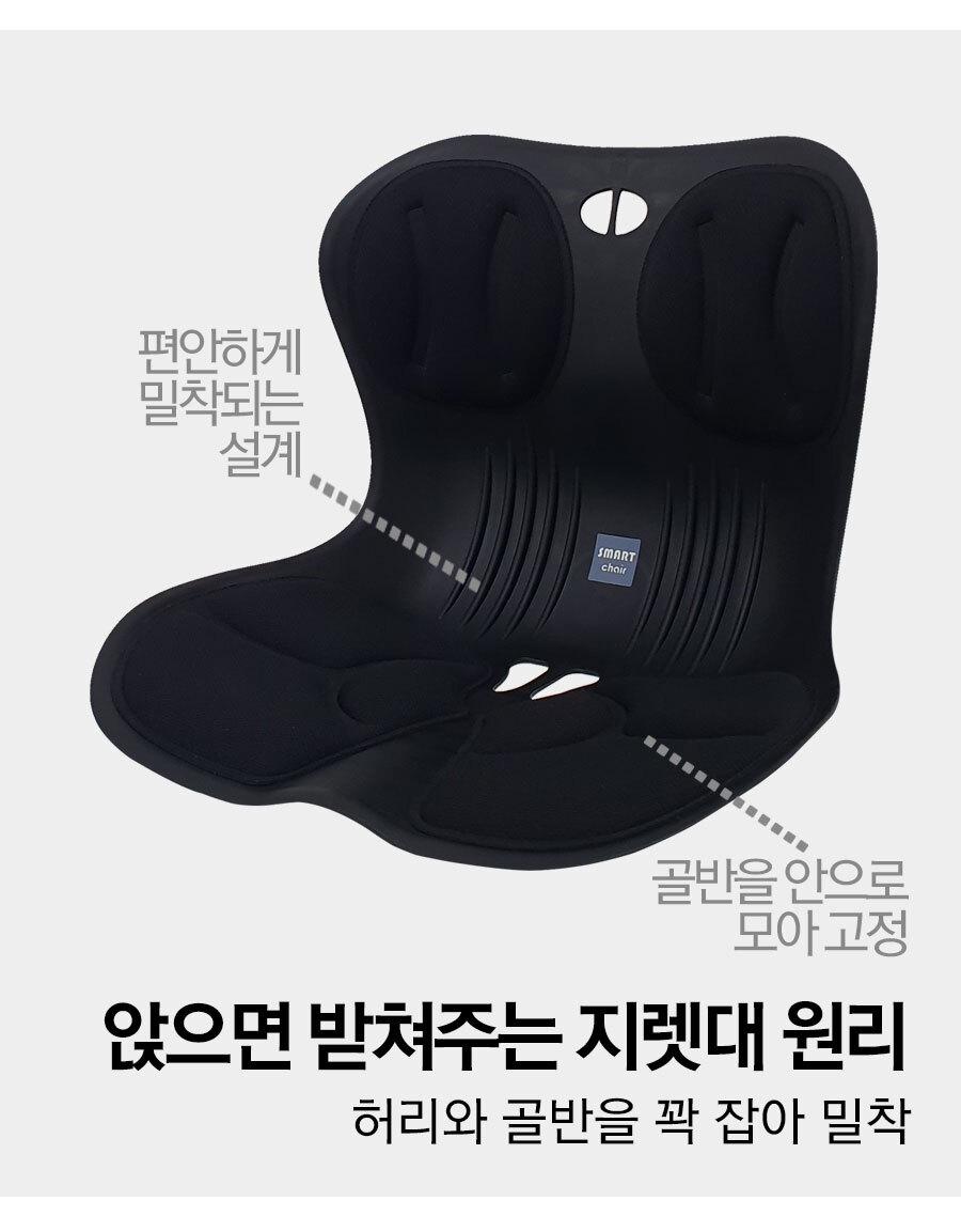 210617_smart_chair_07.jpg