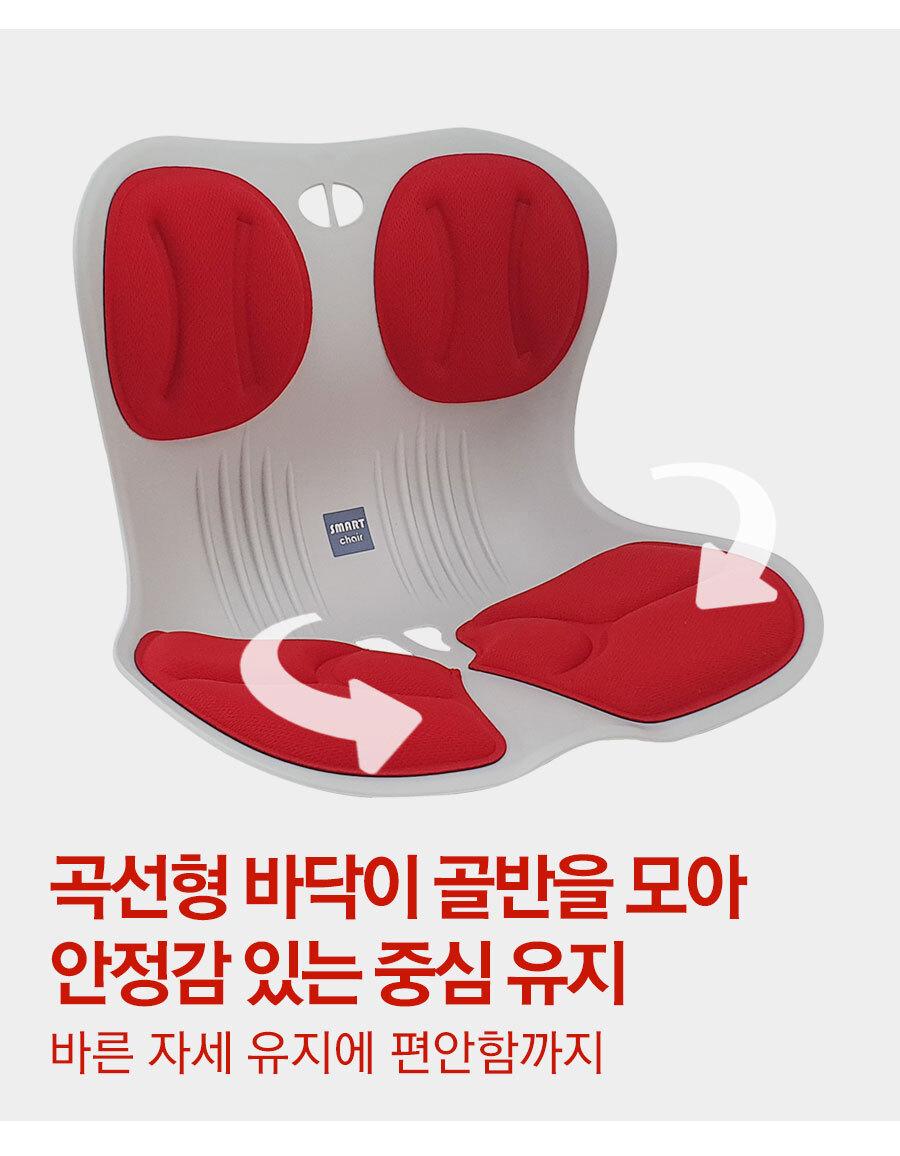 210617_smart_chair_08.jpg