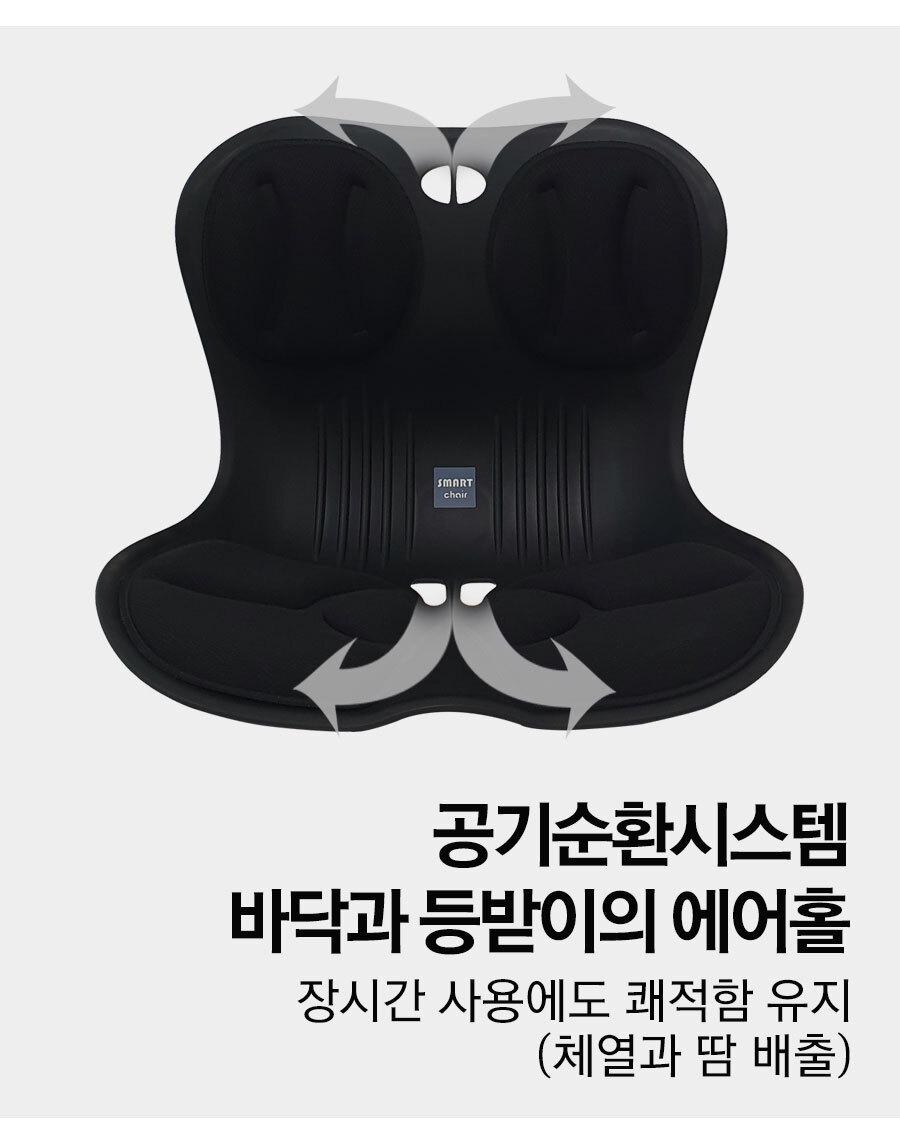 210617_smart_chair_09.jpg