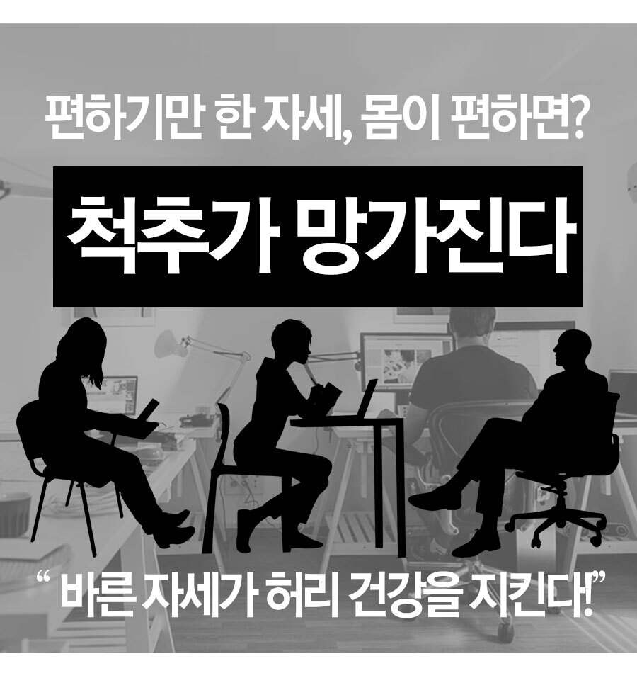 210617_smart_chair_10.jpg