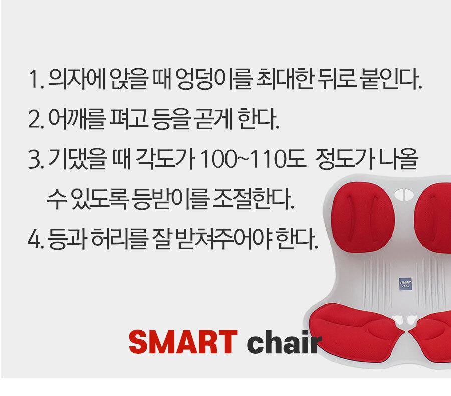 210617_smart_chair_12.jpg