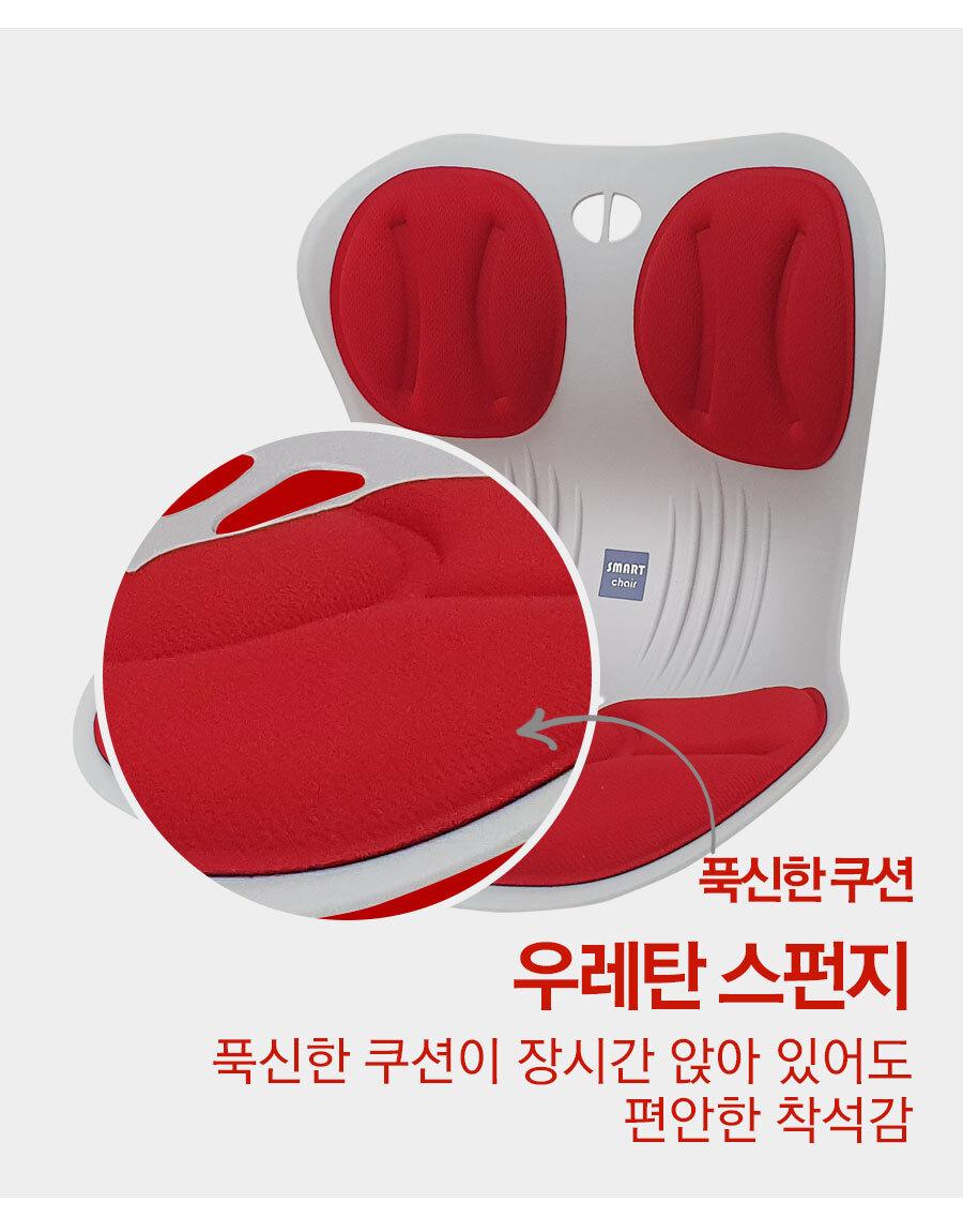 210617_smart_chair_13.jpg