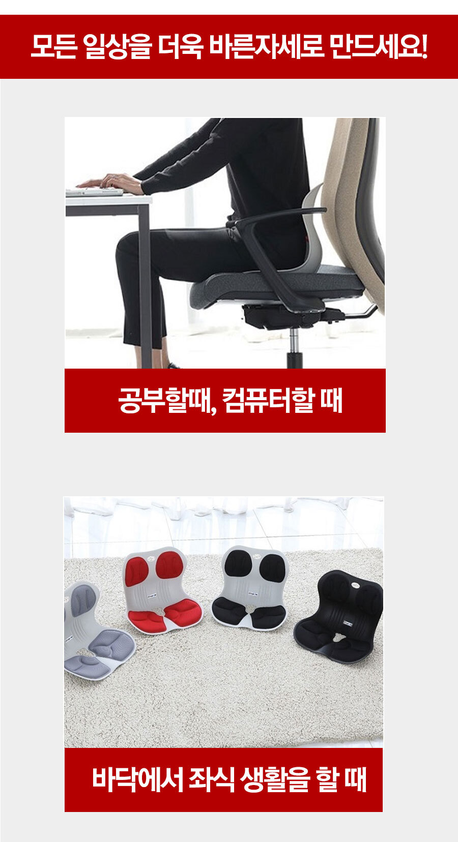 210617_smart_chair_15.jpg