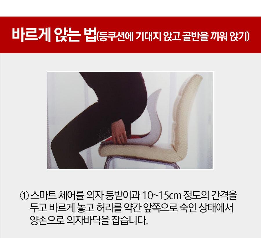210617_smart_chair_17.jpg