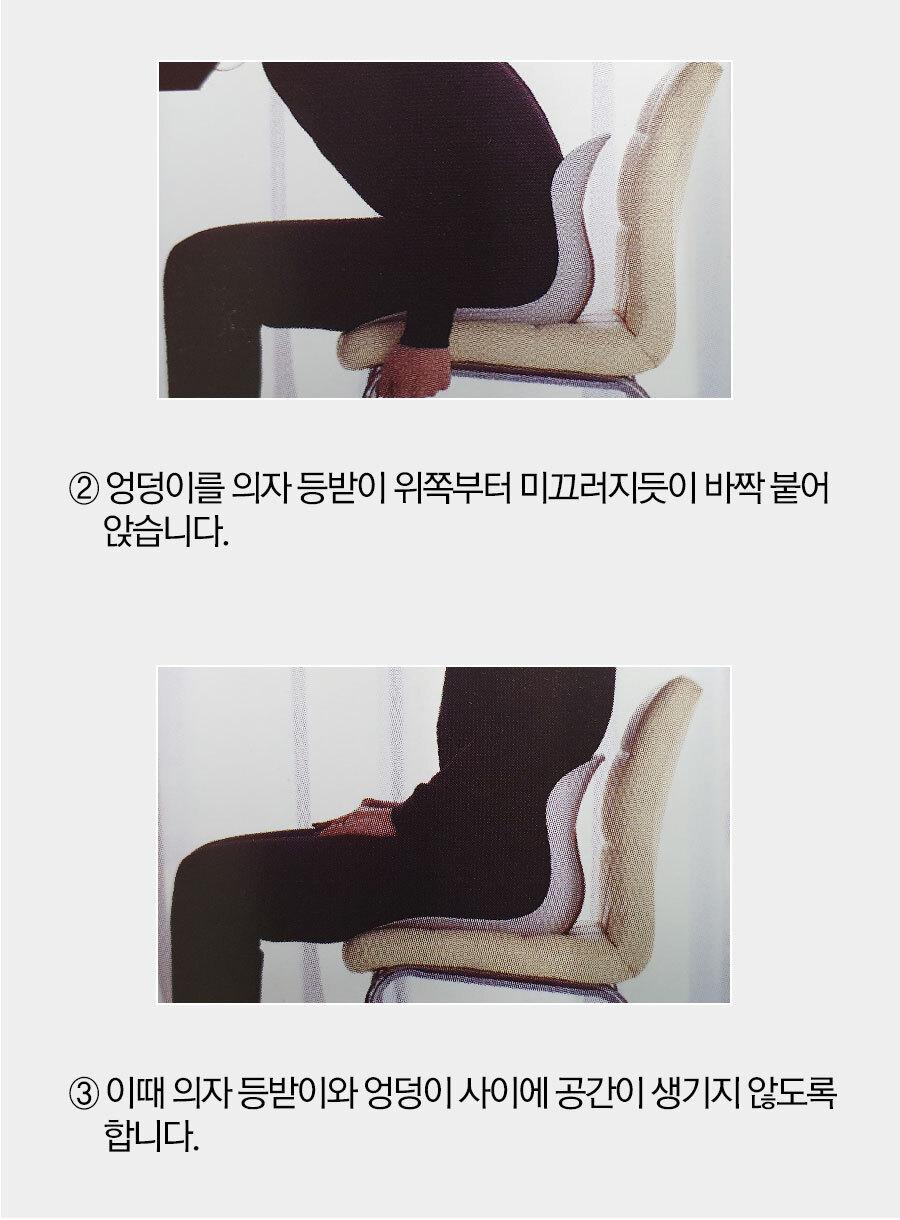 210617_smart_chair_18.jpg
