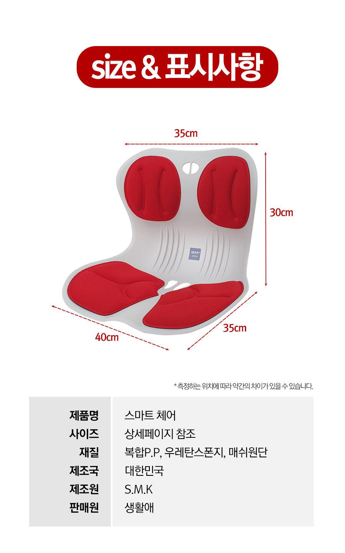 210617_smart_chair_21.jpg
