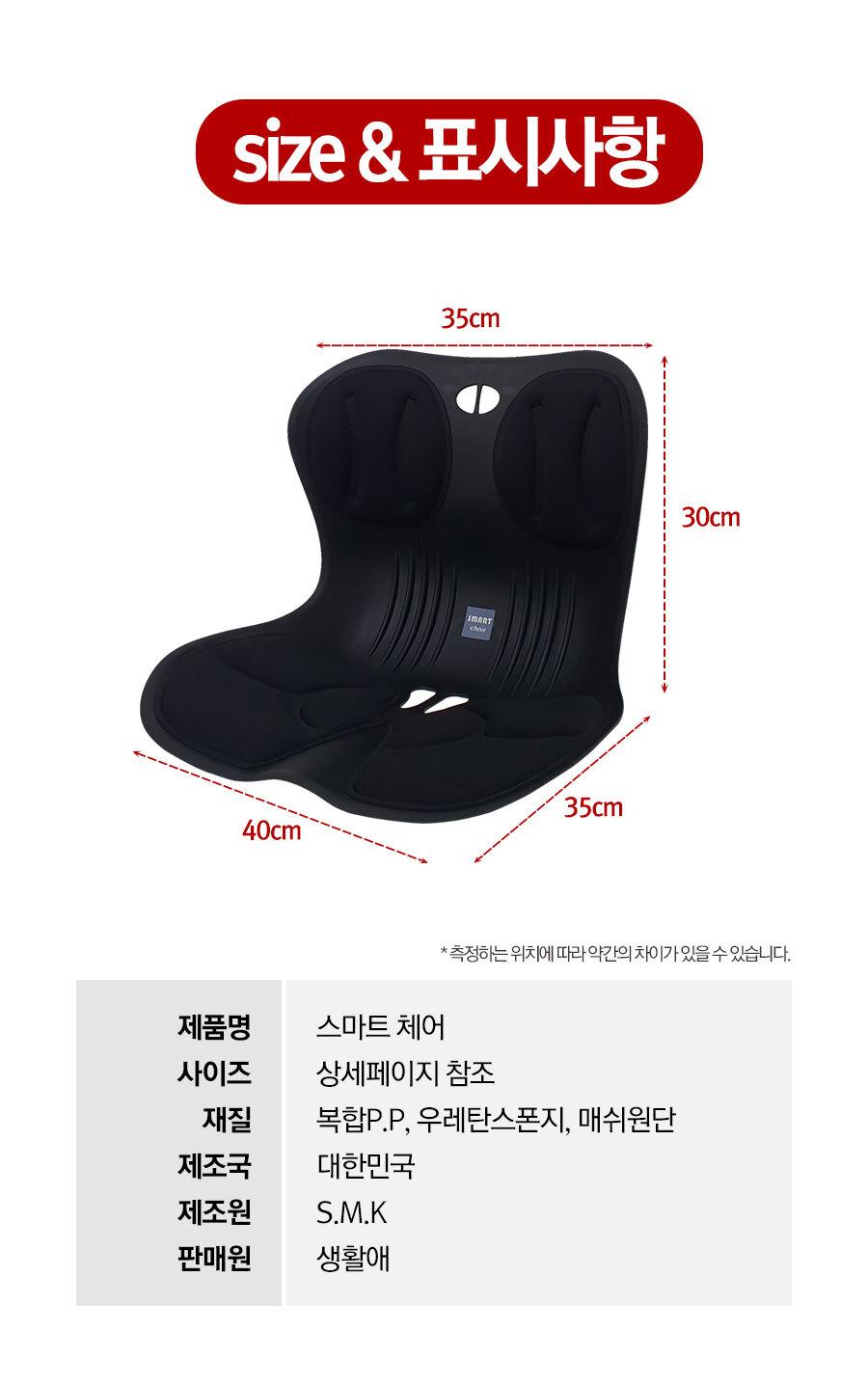 210617_smart_chair_21_1.jpg