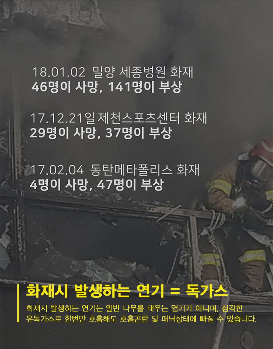 fire_marsk_200818_02.jpg